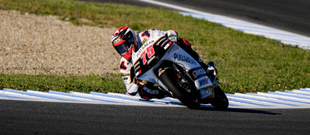 Albert Arenas a second off the leader in Spain qualifying