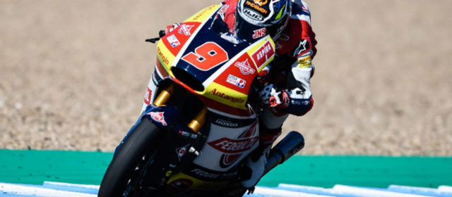 Jorge Navarro narrowly misses out on front row of the grid at the Spanish GP